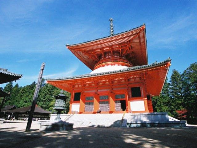 和歌山県高野町