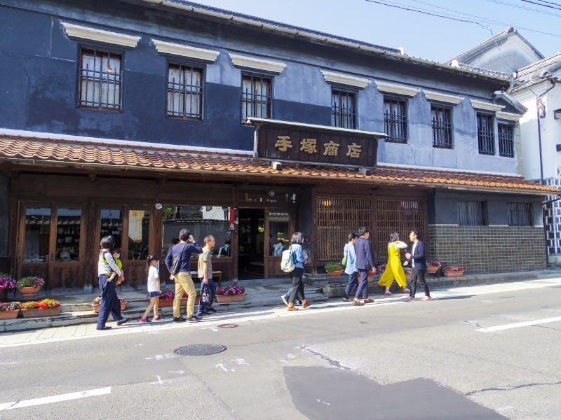佐賀県有田町