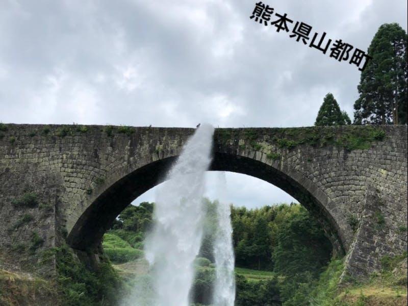 熊本県山都町