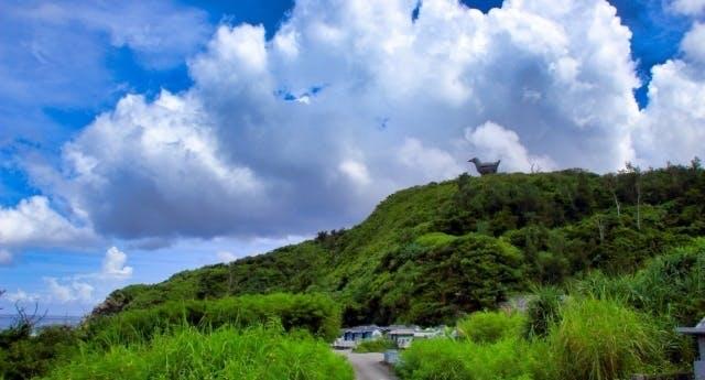 沖縄県国頭村