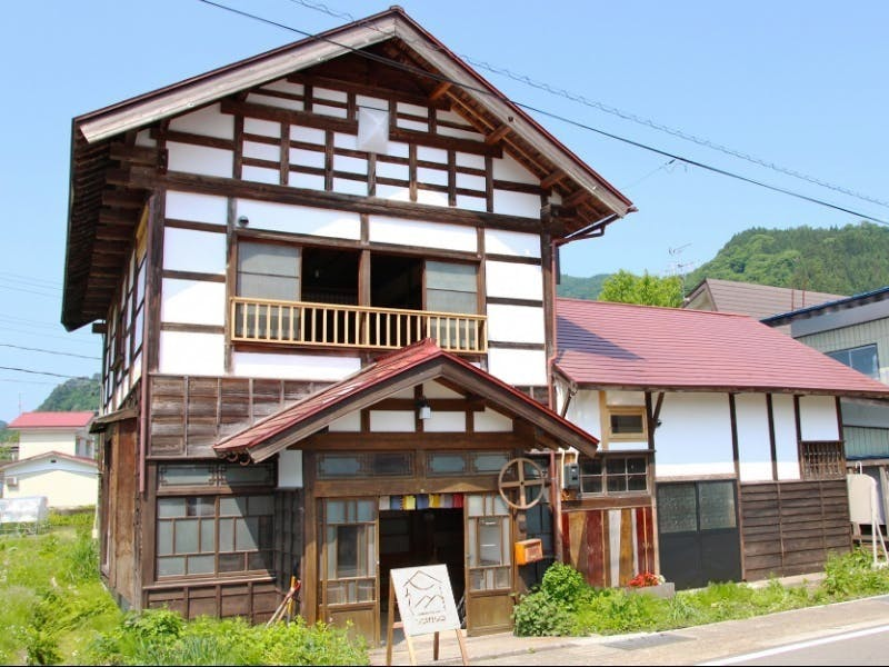 福島県三島町