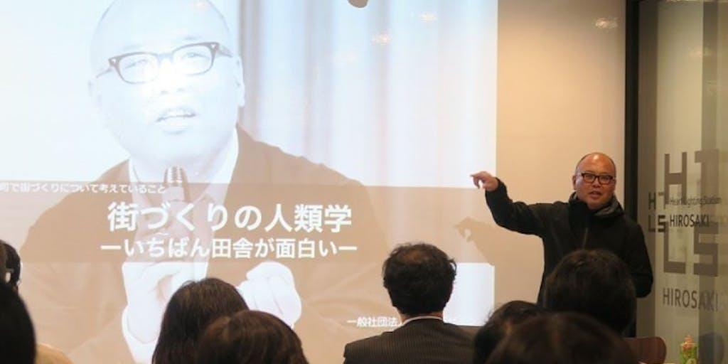 <徳島・上勝>街づくり&起業精神を学ぶインターンに参加せよ?