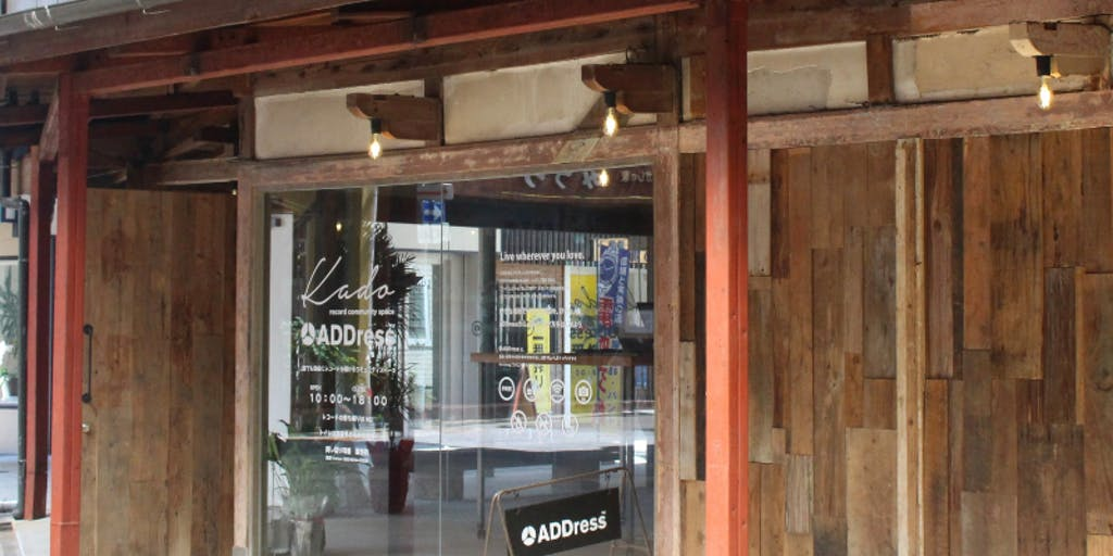 油津カープ商店街のど真ん中!ひとが集うレコードコミュニティ「Kado」に暮らそう