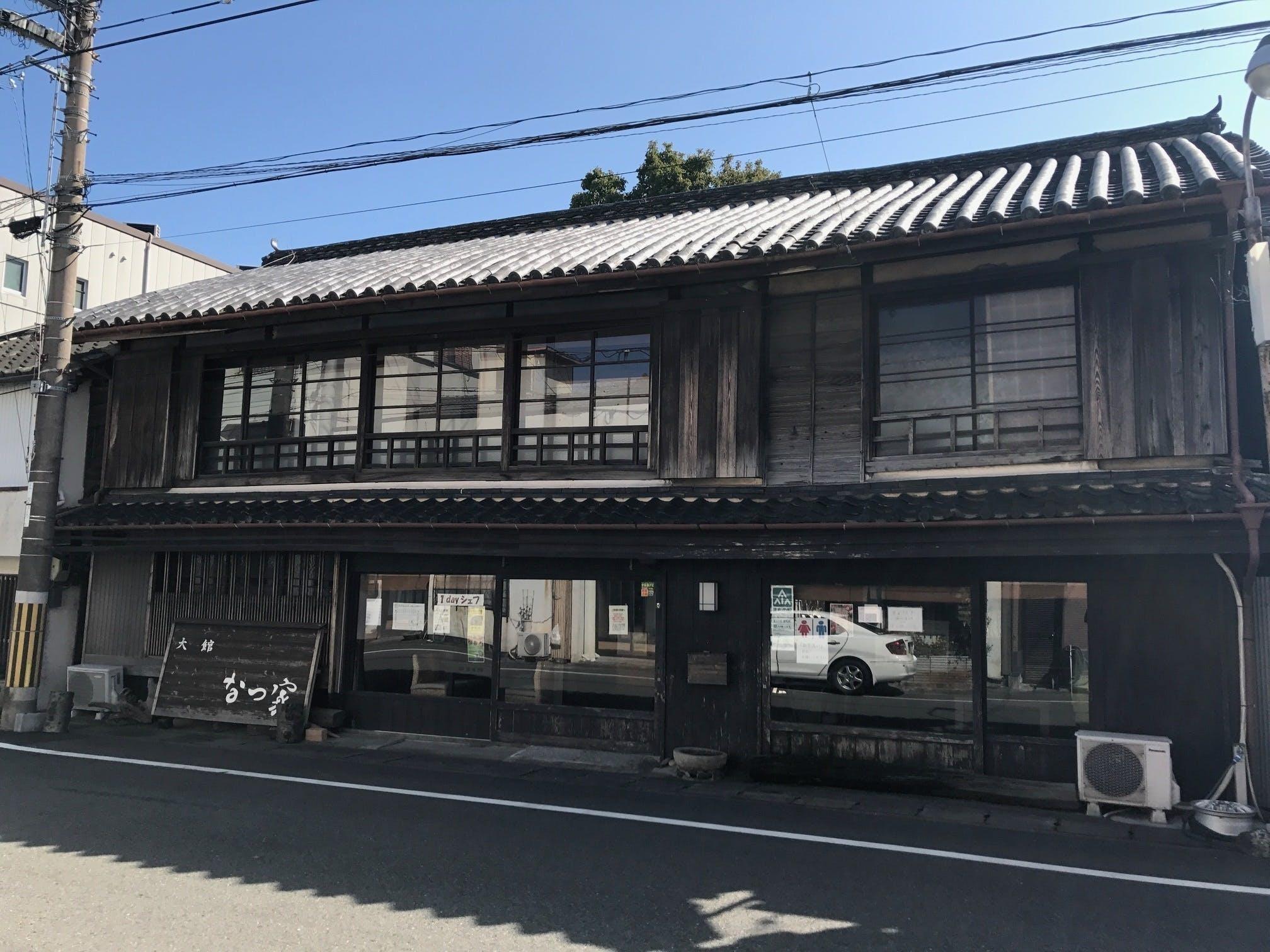 小松島市を日本のポートランドにしたい!小松島に移住して自営業を営む人をサポートします!