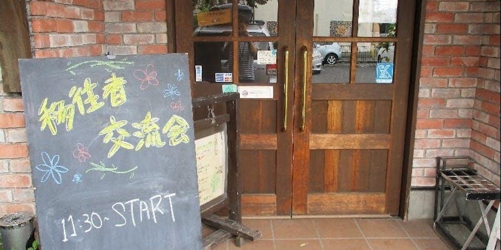 移住者交流会を長野県駒ケ根市で開催!移住者、2拠点、これから検討の方、みんなでお話しましょう。