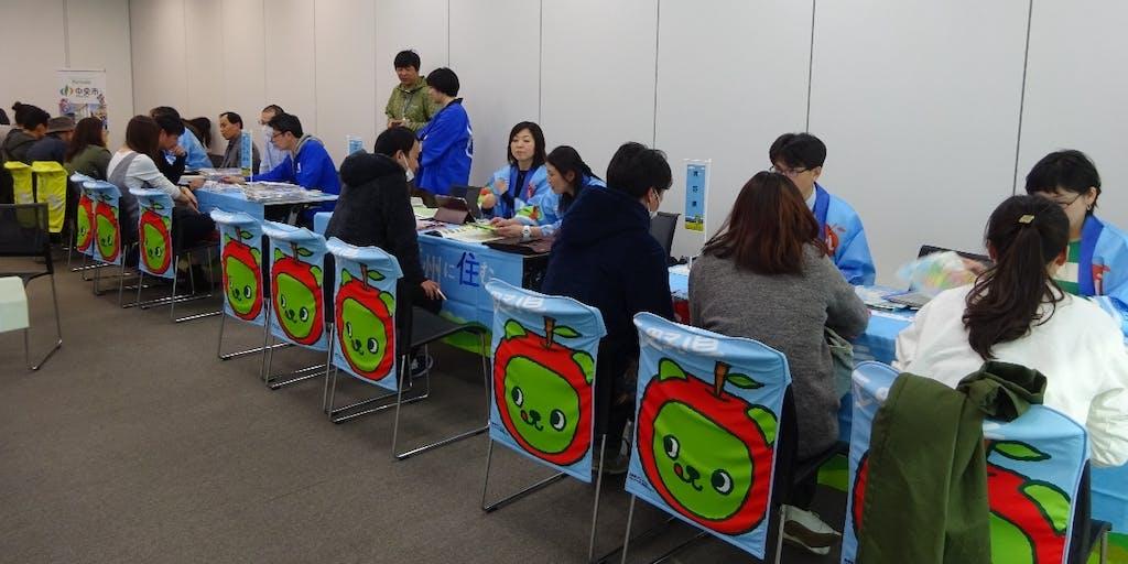 長野県への移住・いなか暮らしを考えている方へ!大阪で移住相談をします(^^)/