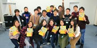 SAKE TOWN SHIWA プロジェクト〜若者✕酒産業で地域を盛り上げる〜