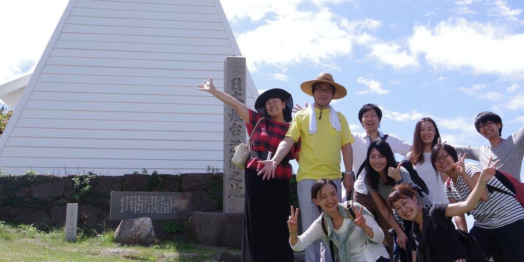 【10/06-07】中小企業のシゴトをめぐる「大人の会社見学in能登・七尾」