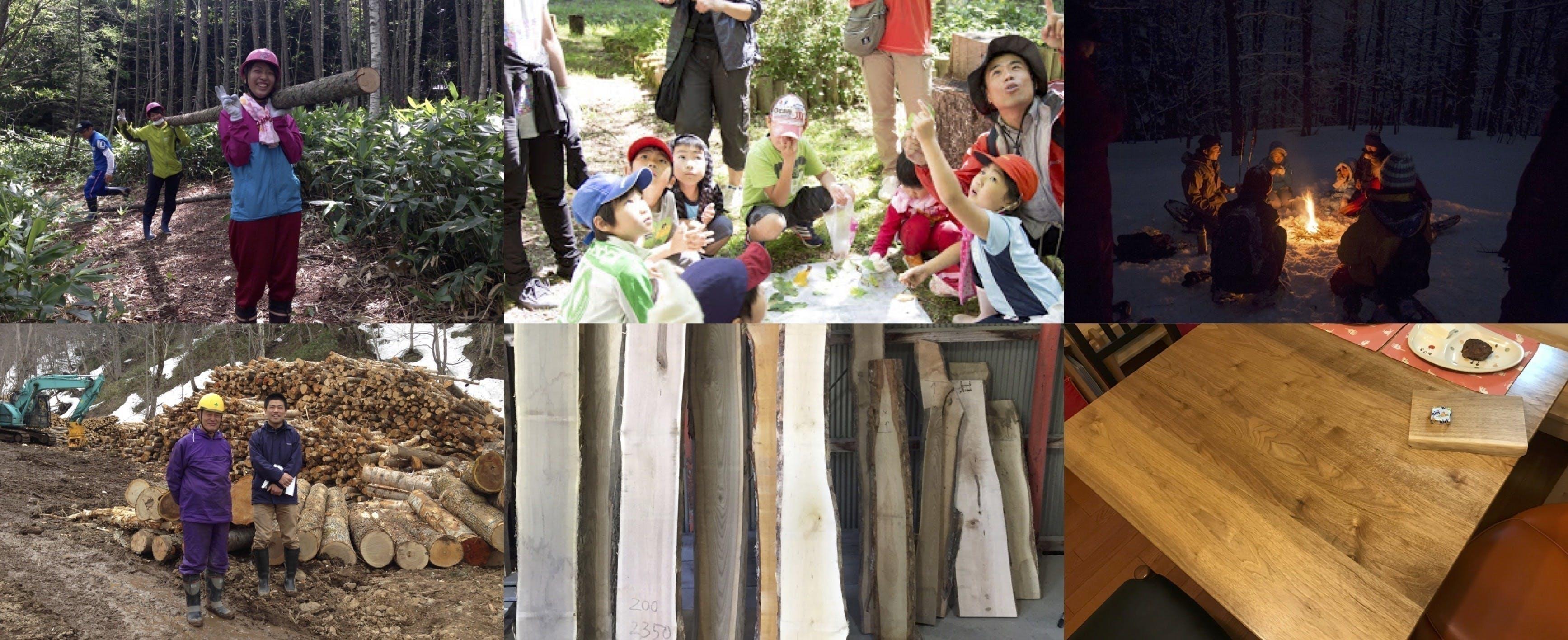 北海道・下川町で、森と木をいかして楽しい地域をつくる仲間を募集!