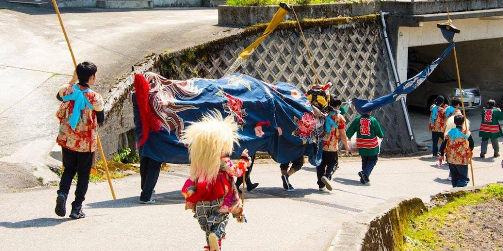 【獅子舞!】篭渡(かごど)集落の春のお祭りをお手伝いしながら一緒に参加しませんか?