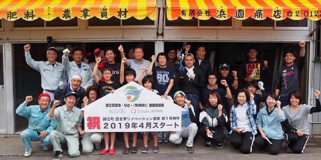 はじめまして!私のふるさと鹿児島県錦江町ってこんなところ!