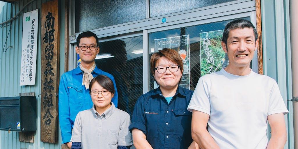 地域おこし協力隊「森林総合プロデューサー」募集!知識・経験は不問。東京から90分の田舎で森と人とを繋ぐ事業をゼロから立ち上げてみませんか?