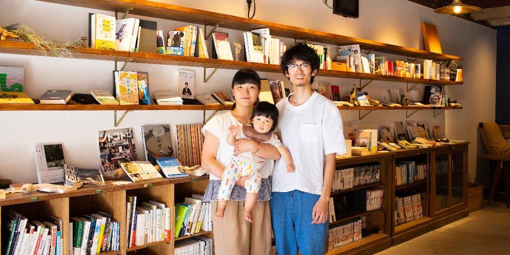 美しい日本海まで歩いて41秒!「本と寝床、ひととまる」で一緒に働く仲間を募集!