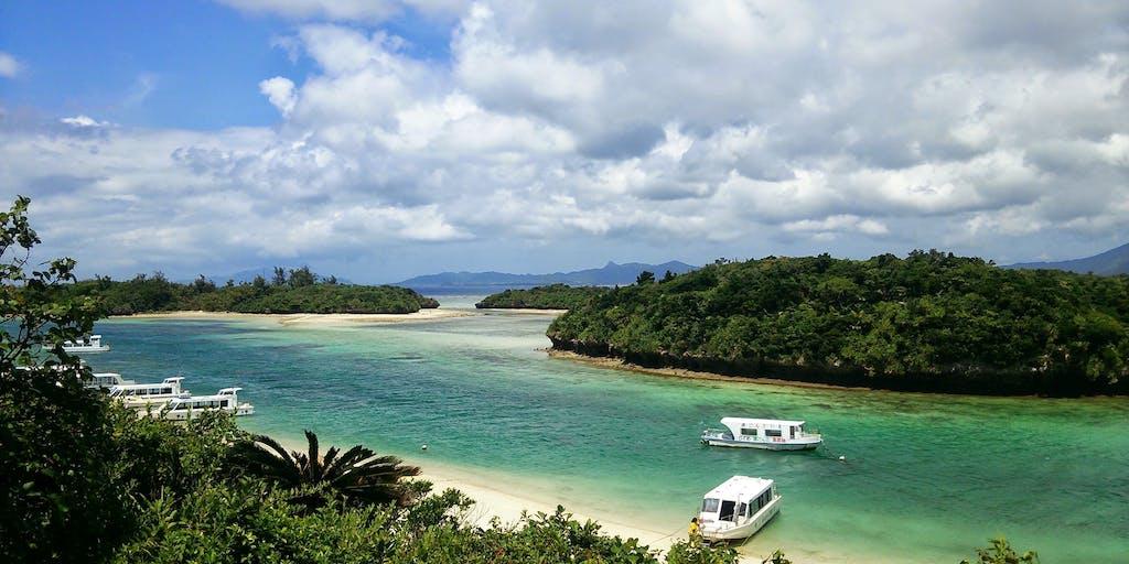 【10/28〆切】福祉の仕事とお住まいから考える 「石垣島移住体験」ツアー