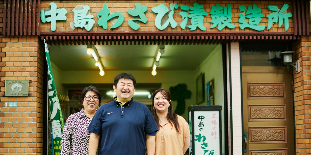 【複業】熱海唯一の「わさび漬製造販売店」の挑戦を支える、事業・商品ブランディングディレクターを募集