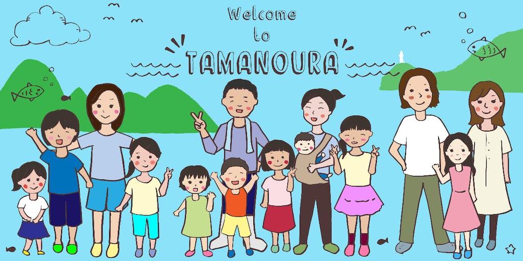 お待たせしました!もっと赤ちゃんを育てたい!長崎県五島列島で待ってます!