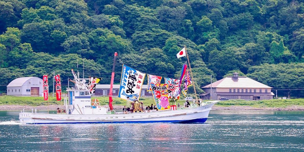 【北海道・寿都町】子どたちの「夢」を応援する〈公設民営塾〉の講師を募集します!