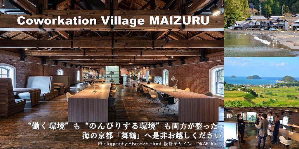 〓たまに地方で仕事〓 海の京都「舞鶴」でワーケーションやテレワークしませんか? 『Coworkation Village MAIZURU』