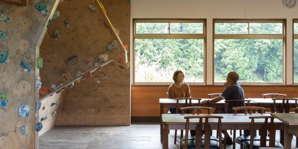 \10/31〆地域おこし協力隊/新たな学びのかたち「デモクラティックスクール」で、子どもたちと向き合い、共に成長していただける方を募集!