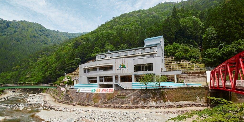 奈良奥吉野 世界水準の価値を持つ大自然リゾート拠点 フォレストかみきた スタッフ募集!