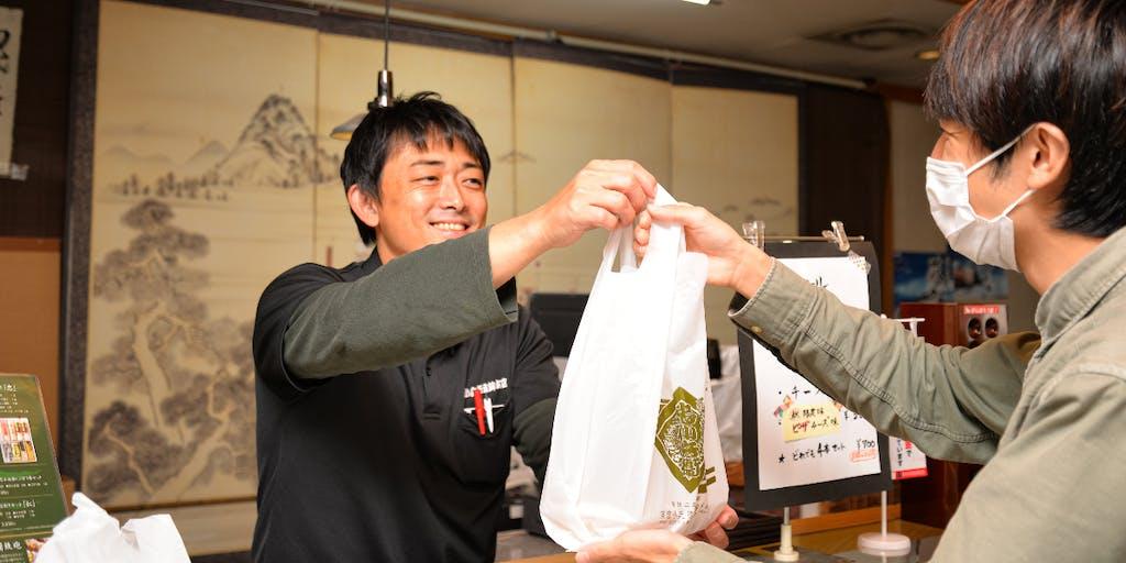 山口県央7市町オンラインツアー開催!忠小兵衛蒲鉾本店の外国人枠?田中さんがおつまみを紹介します!