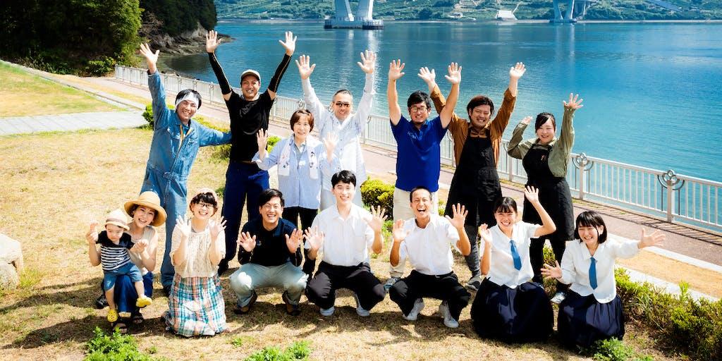 【2~3月限定】愛媛県オンライン移住フェア【移住の個別相談・セミナーなど参加受付中】