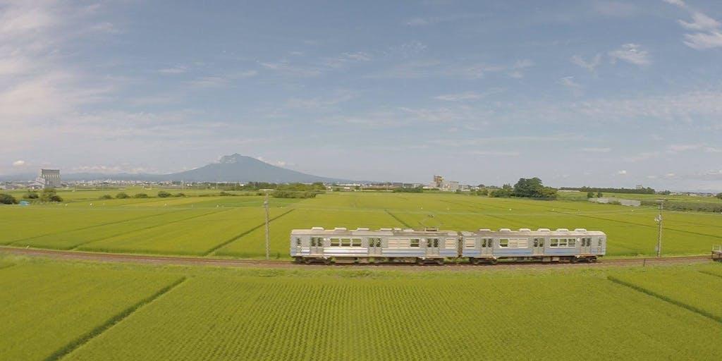 弘南鉄道弘南線の未来を飾る ビジネスプランを提案できる方を募集