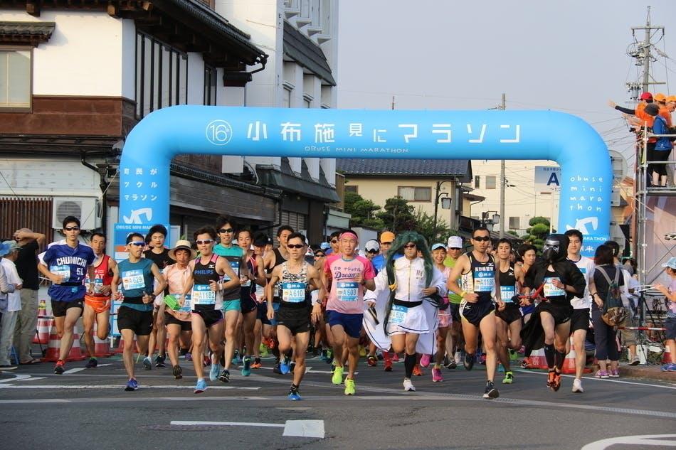 毎年7500人を集める一大スポーツイベント『小布施見にマラソン事務局』を募集!(町地域おこし協力隊員)