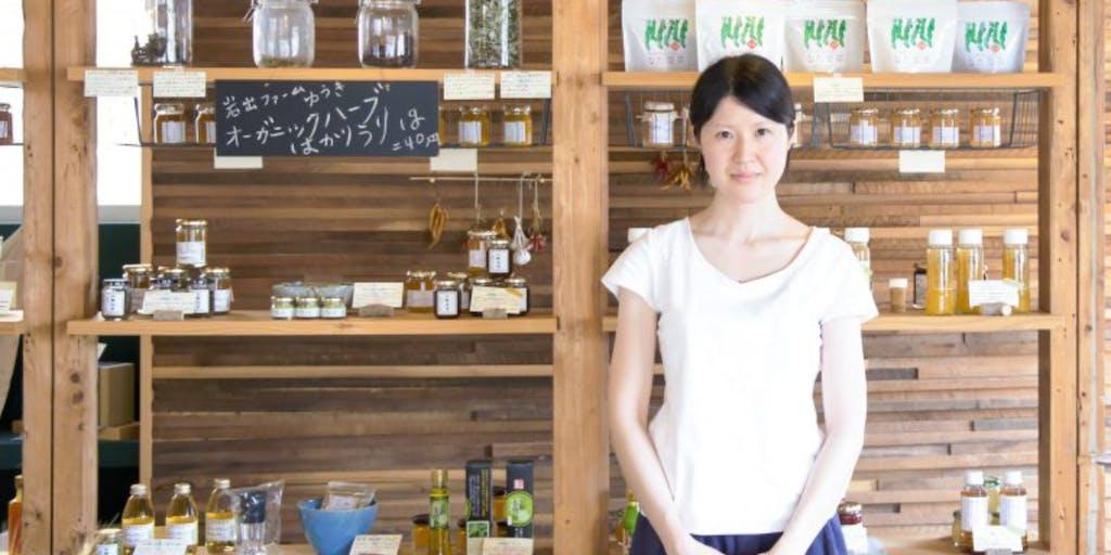 【体験できます!】県内農産「加工品」や「生鮮食品」のセレクトショップ・カフェで地域の魅力を発信!