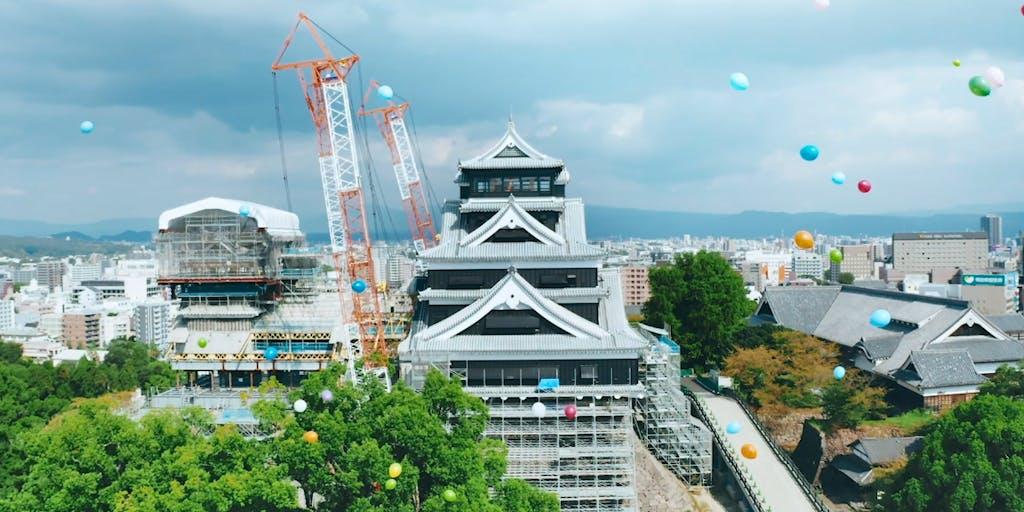 出社不要なら、いっそ熊本市からリモートお仕事してみませんか? 熊本市「お試しリモート・ワーケーション体験プログラム」参加者募集