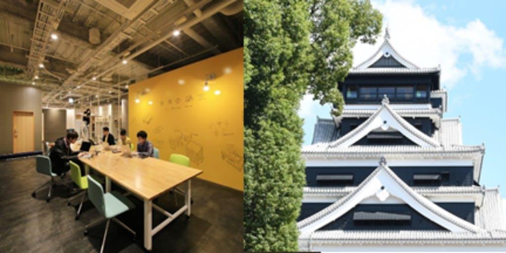 【リモートワーク】熊本市内のコワーキングスペース1日利用及び熊本城の観覧が無料となる「KUMA PASS.」はじまりました