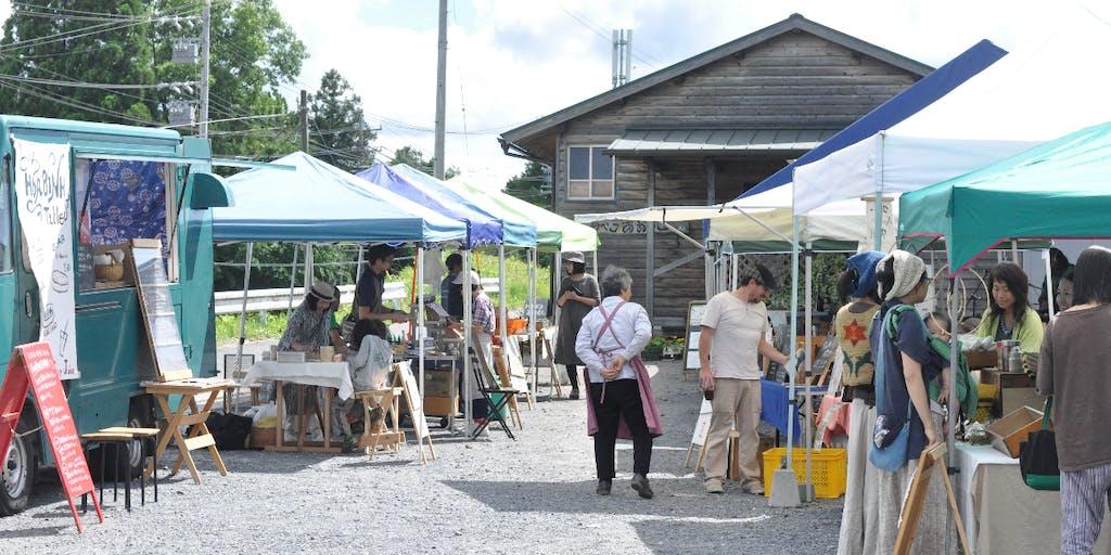 有機農産物や自然食品の八百屋『ハラペコあおむし』正社員募集