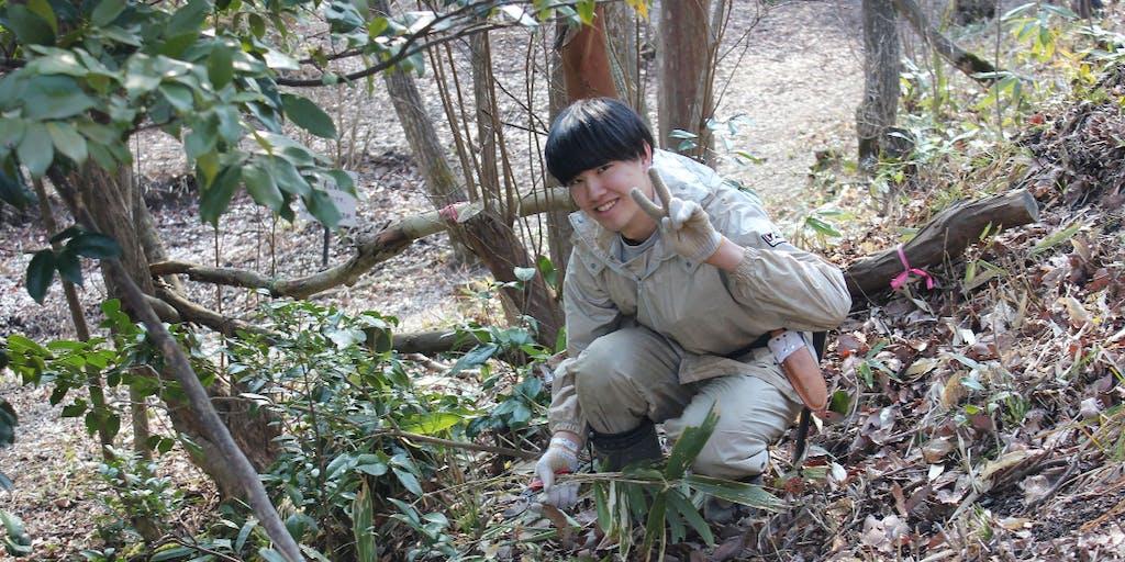 【短期体験プログラム】生態系を考えた森林整備で魅力ある公園を一緒に創りませんか?