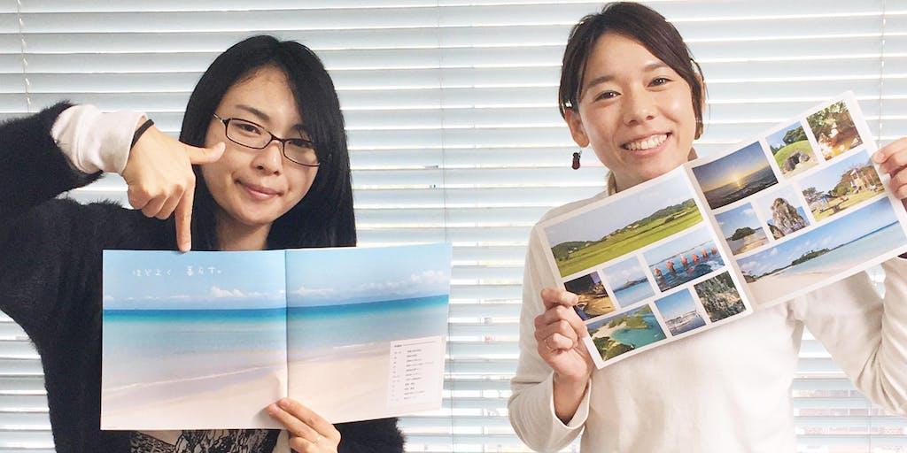 この立地で長崎県。壱岐島への移住が気になってきた。