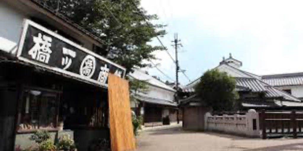 奈良県五條市/江戸時代の街並みが残る五條新町で小商いを始めてみませんか?