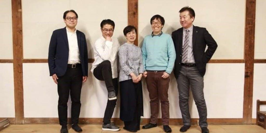 会津地方をアップデートする!「デジタル技術活用型地域おこし協力隊」を募集します!