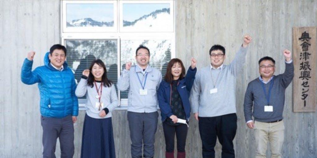 福島県奥会津の100年先の未来をつくる地域おこし協力隊を募集します!