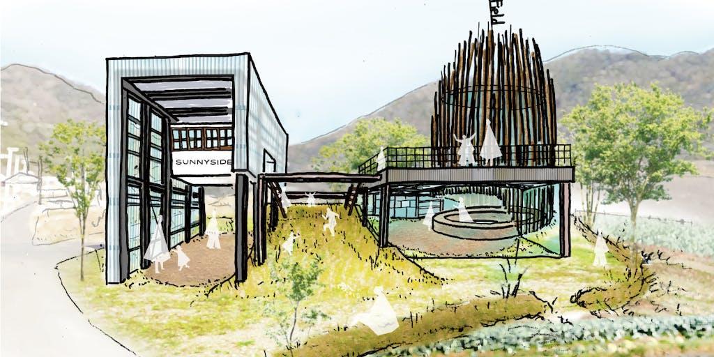 【新規事業立ち上げ】香川県でサステナブルな暮らしをつくるプロジェクトに一緒に取り組みたい人募集