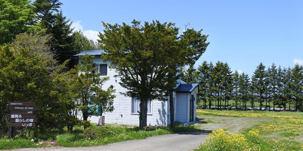 新千歳空港から車で30分!北海道らしい田園風景が広がる「星降る暮らしの宿いっぽ」でお試し暮らし&ワーケーション利用者受付中!