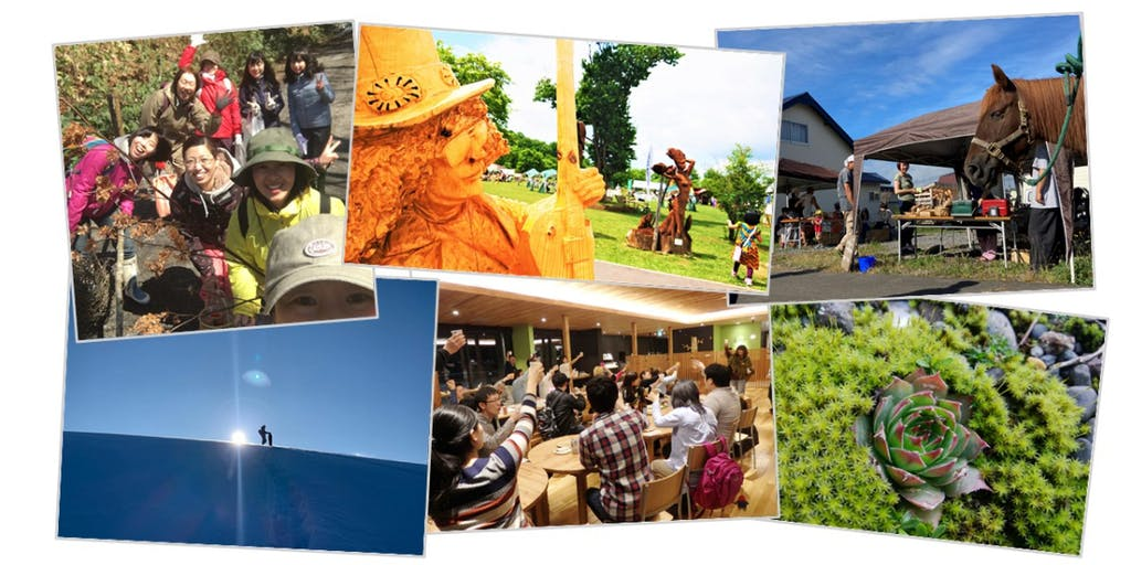 最近、認知度がちょこっとだけ上がってきた「北海道下川町」のこと、知ってる?