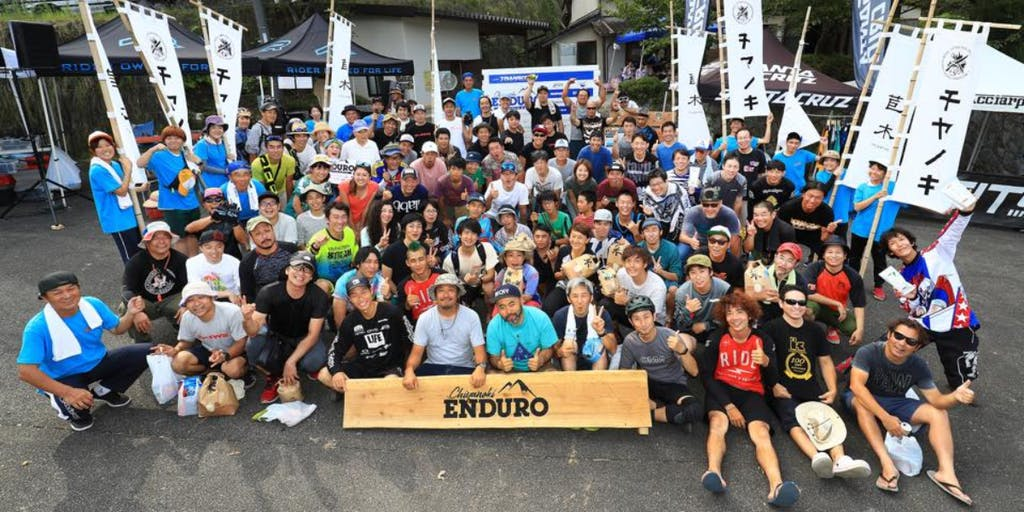 【マウンテンバイク×地域おこし】佐賀市の地域おこし協力隊説明会を都内で開催します!