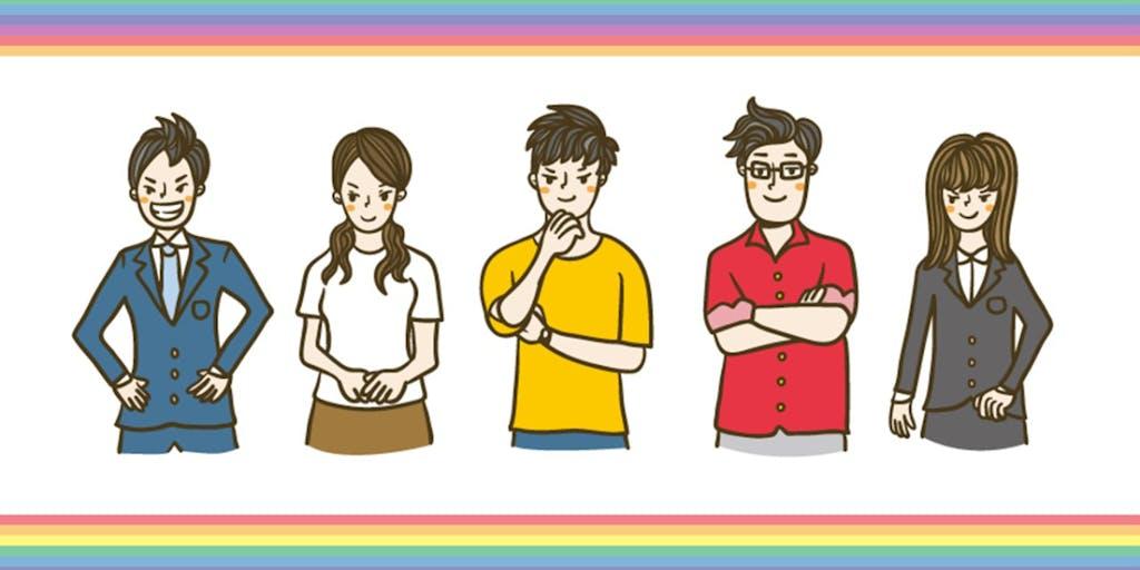 学んで楽しい・分かって優しい『LGBTQ理解セミナー』多様性理解のまち・志布志市