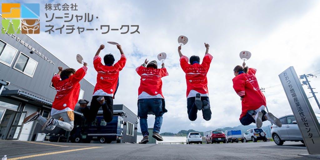 日本のジビエ文化を岩手から!大槌町地域おこし協力隊として、一緒に0から1を創り上げていくメンバーを募集します!