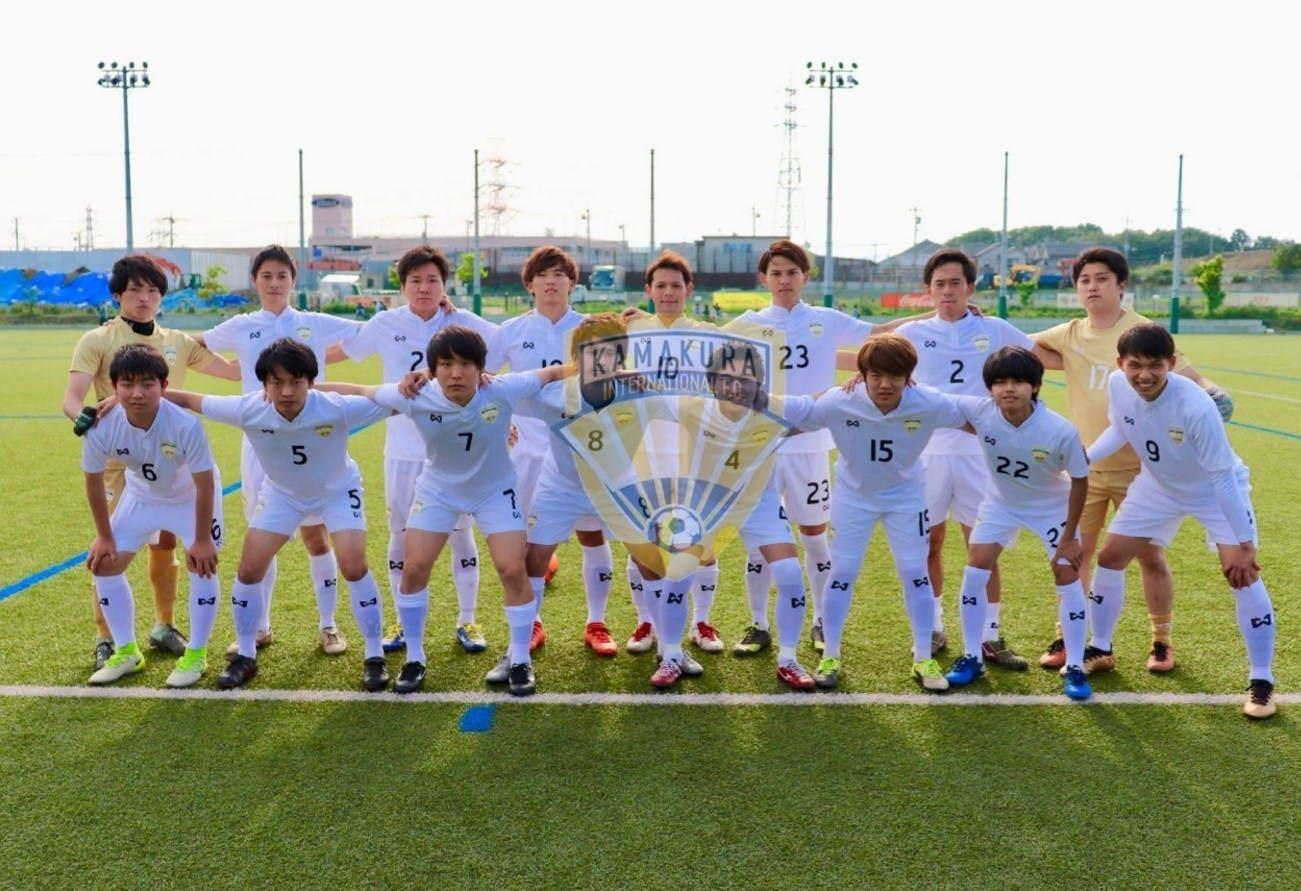鎌倉インテルの選手・チーム運営メンバーになって、鎌倉に移住しませんか。