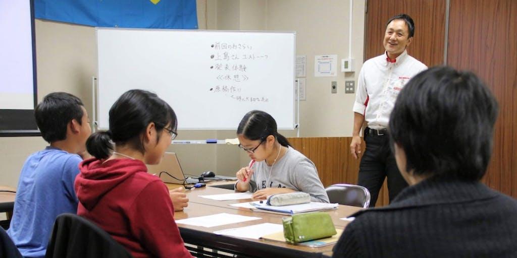 「教室では教えてくれない夢の叶え方」子どもがチャレンジできる場をつくり、地方教育を変える助っ人を募集!