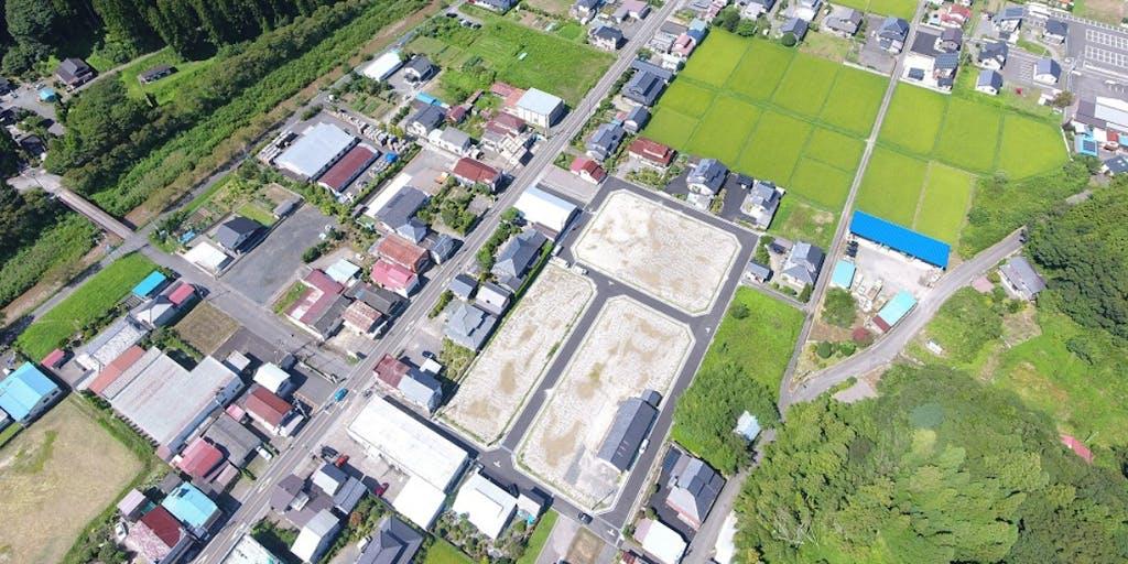 【新規宅地分譲中】町へ移住する若い世帯の住宅取得費用を補助します!