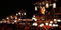 【求む!】世界に誇る伝統文化の継承・発信をしたい人!