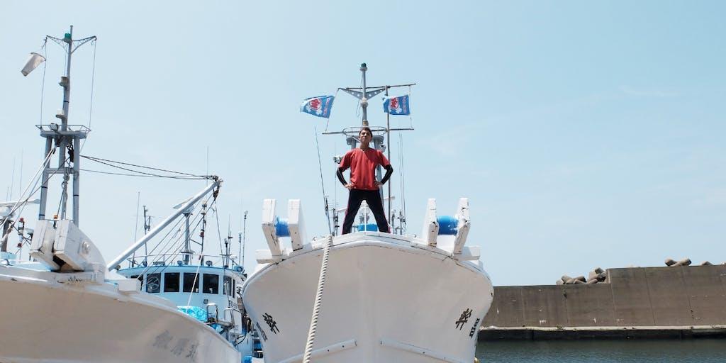 集え!移住希望者!漁業体験イベント「GO!GO!GYO!GYO!!」