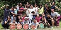 「世界丸ごと体感キャンプ2019」 ~古今東西 豊かな暮らし 体感プログラム~