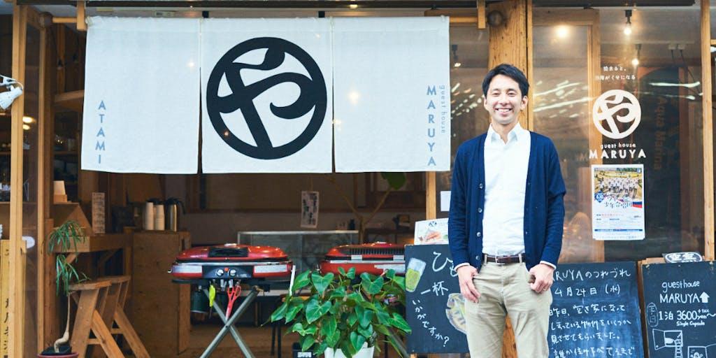 熱海のまちづくりメンバーを複業で募集! machimoriが提供する「企業研修」の営業マンがほしい!!